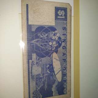 $1.00 Singapore note ship edition