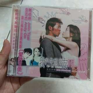 🚚 蔡依林 Jolin 我的失憶男友電影原聲帶cD+VCD