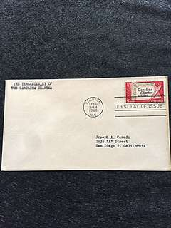 US 1963 Carolina Charter FDC Stamp
