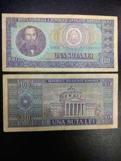 Socialist Romania Republic 100 lei