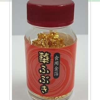 食用金箔0.3g