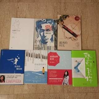 中文小说 Chinese Books