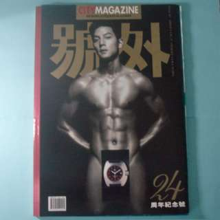 Daniel Wu City Magazine HK Oct 2000 issue 289