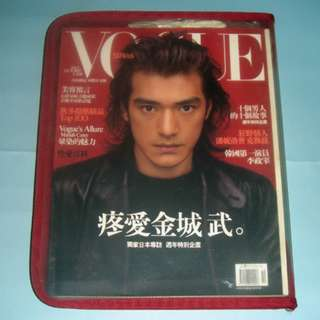 Takeshi Kaneshiro Vogue TW magazine Oct 2001