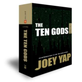 The Ten Gods Joey Yap