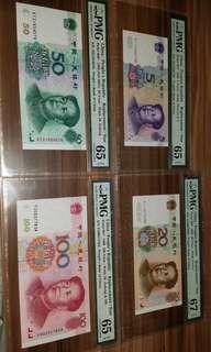 1999年錯體人民幣補版一套四張