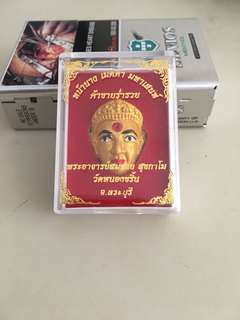 Lp Somchai nangkwak head with original temple box