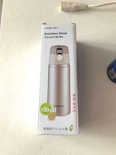 Pinkah vacuum bottle