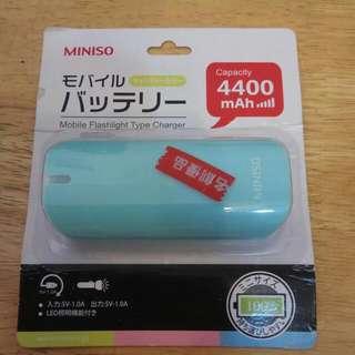名創優品尿袋4400mAh淺藍色