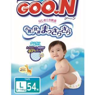 Goon L Tape diapers