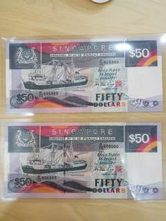 Singapore Ship $50 Dollars 2run fancy no D/32 605999-606000 AUNC corner fold