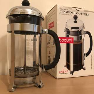 Bodum original French press Chambord coffee maker from Starbucks