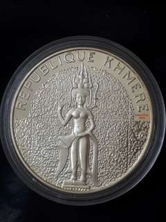 For Sharing Only - Rare 1974 Cambodia Silver Celestial Dancer Coin