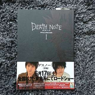 Death Note official movie guide (日版)