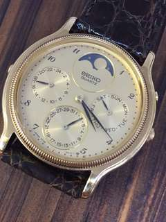 Seiko Moon Phase Chronograph Watch