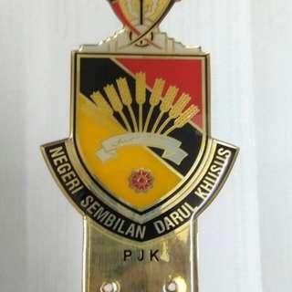 Negeri Sembilan PJK Emblem