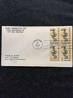 US 1963 City Mail Blk4 FDC Stamp