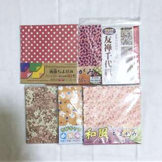 Daiso Japanese Style Origami Paper Set #Easter20