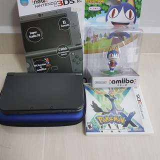 'New' Nintendo 3DS XL