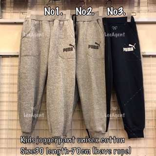 Readystock Kids Jogger Pants Unisex