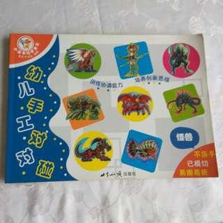Comic or manga cutouts