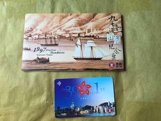 九七香港回歸紀念車票