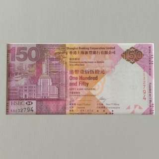 HK HSBC 150 commemorative AA bank notes