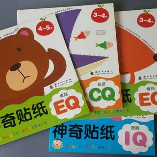 4 For $4 Magic Stickers Chinese Books