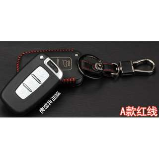 Hyundai Type A Car Key Leather Pouch