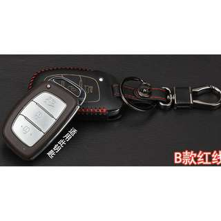 Hyundai Type B Car Key Leather Pouch