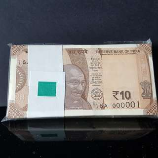 A stack of New India 2017 10 Rupees 000001 to 100 UNC