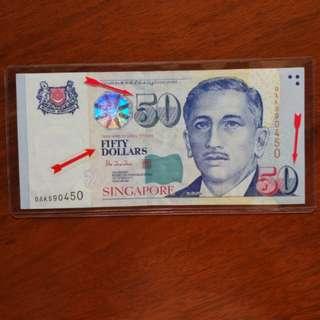 Sg $50 HTT error