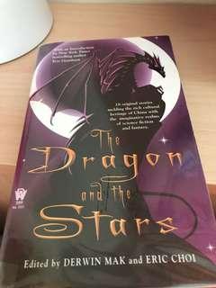 Dragon of Stars by Darwin Mak