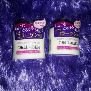 Deep moisturizer with collagen