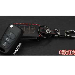 Hyundai Type C Car Key Leather Pouch