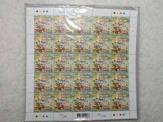 香港迪士尼開幕郵票
