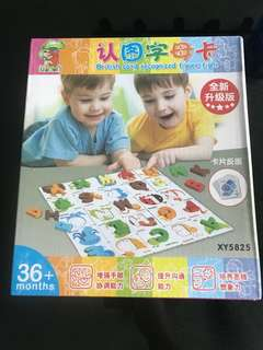 (Ready stock) Educational Toy (Alphabet Set)