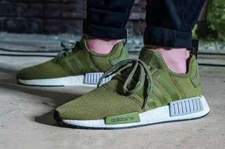 Adidas NMD olive green EU release