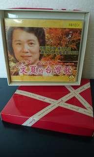 🚚 文夏的台灣歌 VCD