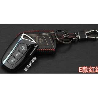 Hyundai Type E Car Key Leather Pouch