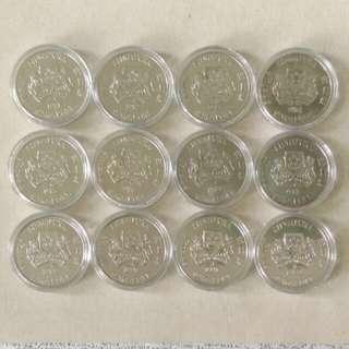 1981-1992 Singapore zodiac 1st series 12 coins