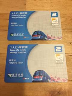 MTR 機場快綫 2人行-單程票 (已用完)