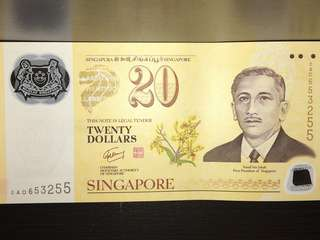 Brunei Darussalam Singapore 40 Years of CIA $20 Commemorative Note