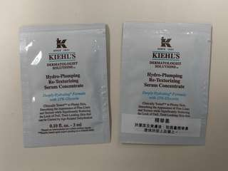 [Kiehl's Sample] Hydro-Plumping Re-Texturizing Serum Concentrate 醫學保濕導入精華