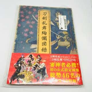 COD Touken Ranbu Zuroku Anime Artbook