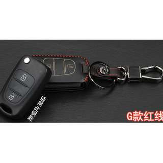 Hyundai Type G Car Key Leather Pouch