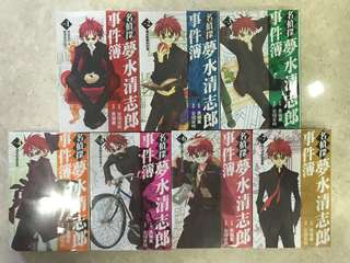 Detectives Manga / Chinese Version / Series 1 to 7