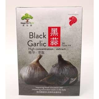Black Garlic 30 capsules