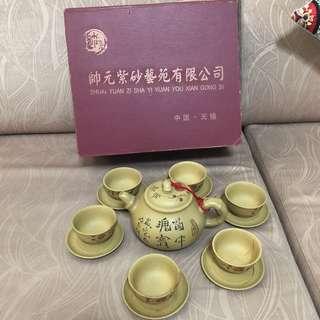 紫砂 Purple Clay Premium Chinese Tea Set