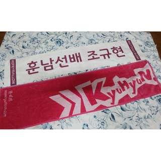 [FANSITE GOODS] HoneyMallow / HyunLove Slogan Towel (Super Junior Kyuhyun)